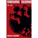 Armenians and the Okhrana