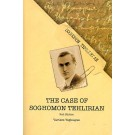 Case of Soghomon Tehlirian, The