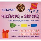 Learn the Colors and Shapes with Coloring and Stickers