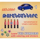 Learn the Numbers with Coloring and Stickers