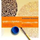 Give Color Gain Life: Armenian Rosettes