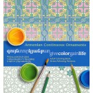 Give Color Gain Life: Armenian Continuous Ornament