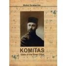Komitas (1869-1935)