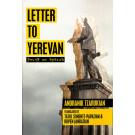 Letter to Yerevan