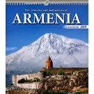 Churches and Monasteries of Armenia 2018 Calendar
