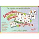 Armenian Animal Bingo