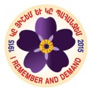 Forget-me-not Centennial Button Pin with Western Armenian text