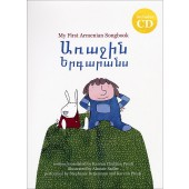 My First Armenian Songbook