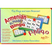 Armenian Alphabet Bingo