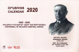 Centennial of Wilson