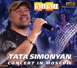 Concert in Moscow