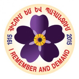 Forget-me-not Centennial Button Pin with Eastern Armenian text