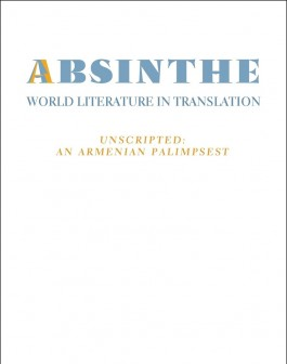 Absinthe 23: World Literature in Translation