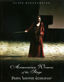 Armenian Women of the Stage