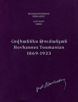 Hovhannes Toumanian 1869-1923