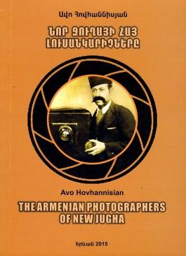 Armenian Photographers of New Jugha, The