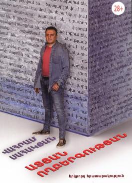 Atyan Voghbergutyan