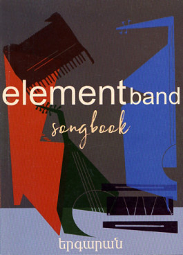 Element Band Songbook
