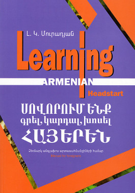 Learning Armenian Headstart