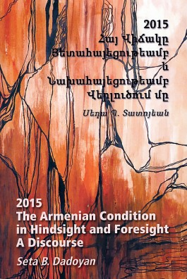 2015 The Armenian Condition in Hindsight and Foresight