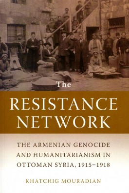 Resistance Network, The