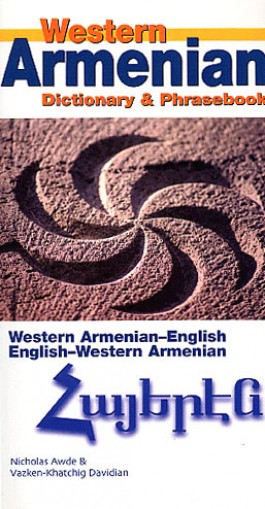 Western Armenian Dictionary & Phrasebook