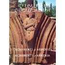 Monuments of Armenia