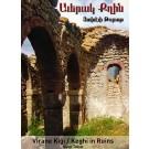 Keghi in Ruins