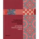 Armenian Block Printed Fabric