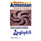 Western Armenian Dictionary & Phrasebook