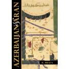 Azerbaijan & Aran (Caucasian Albania)