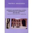 Abbasian Khalifayutian Verjin Patmashrjane yev Hayutiune