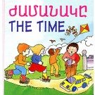 Time, The