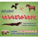 Learn the Animals with Coloring and Stickers