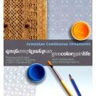 Give Color Gain Life: Armenian Continuous Ornament