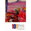 101 Reasons Armenians are Stupid