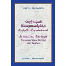 Armenian Sayings Translated from Turkish into English