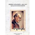 Barsegh Kanachian (1885-1967)