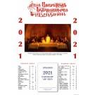 Religious 2021 Calendar
