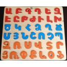 Anushik Armenian Alphabet Wooden Letters
