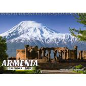2019 Armenia Calendar